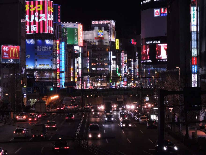Killing time in Tokyo – a 4 hour layover